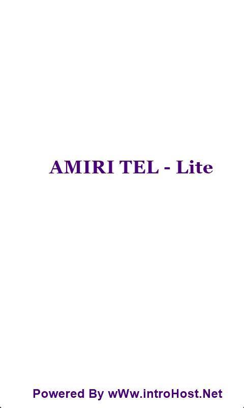 Amiri Tel- Lite poster