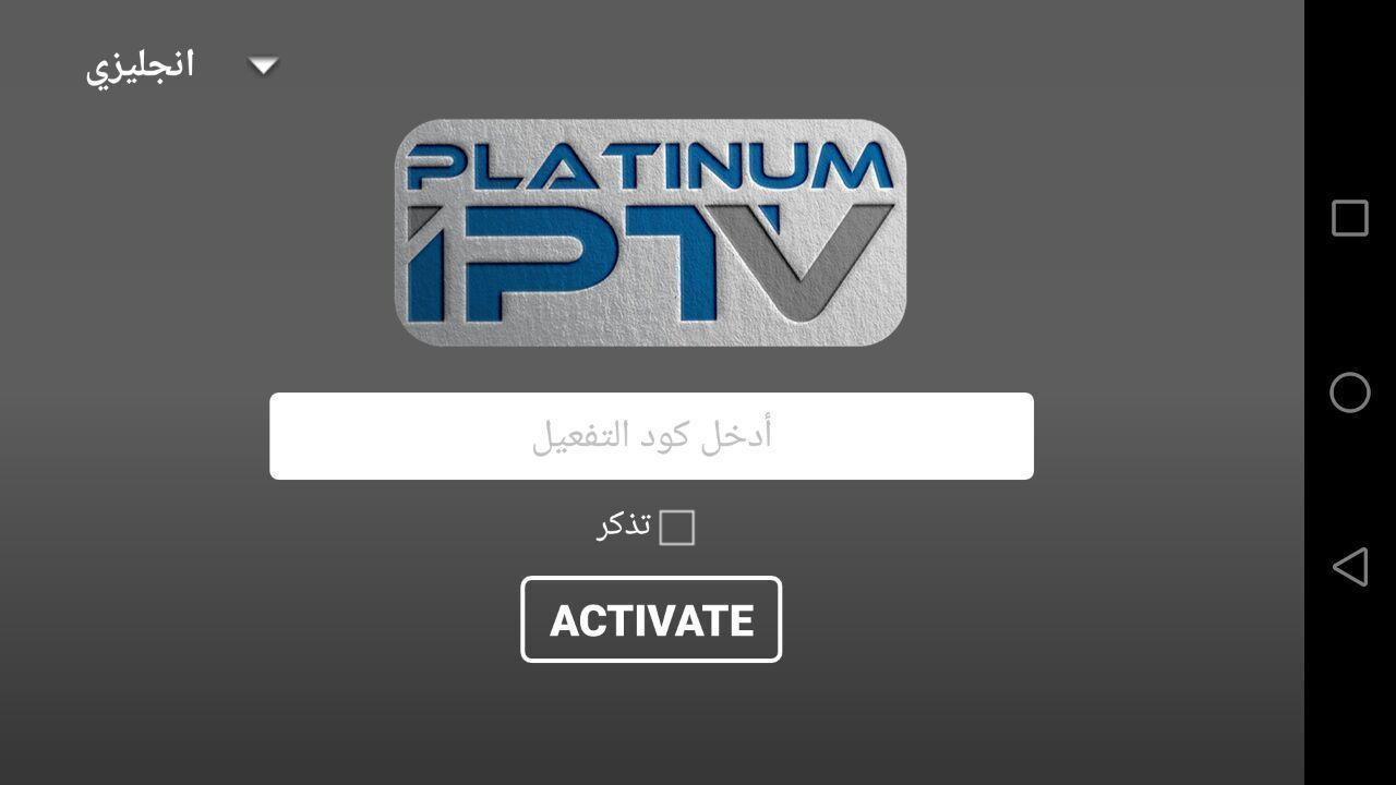 PLATINUM-IPTV poster