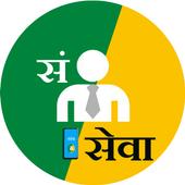 Samseva Bhagalpur icon