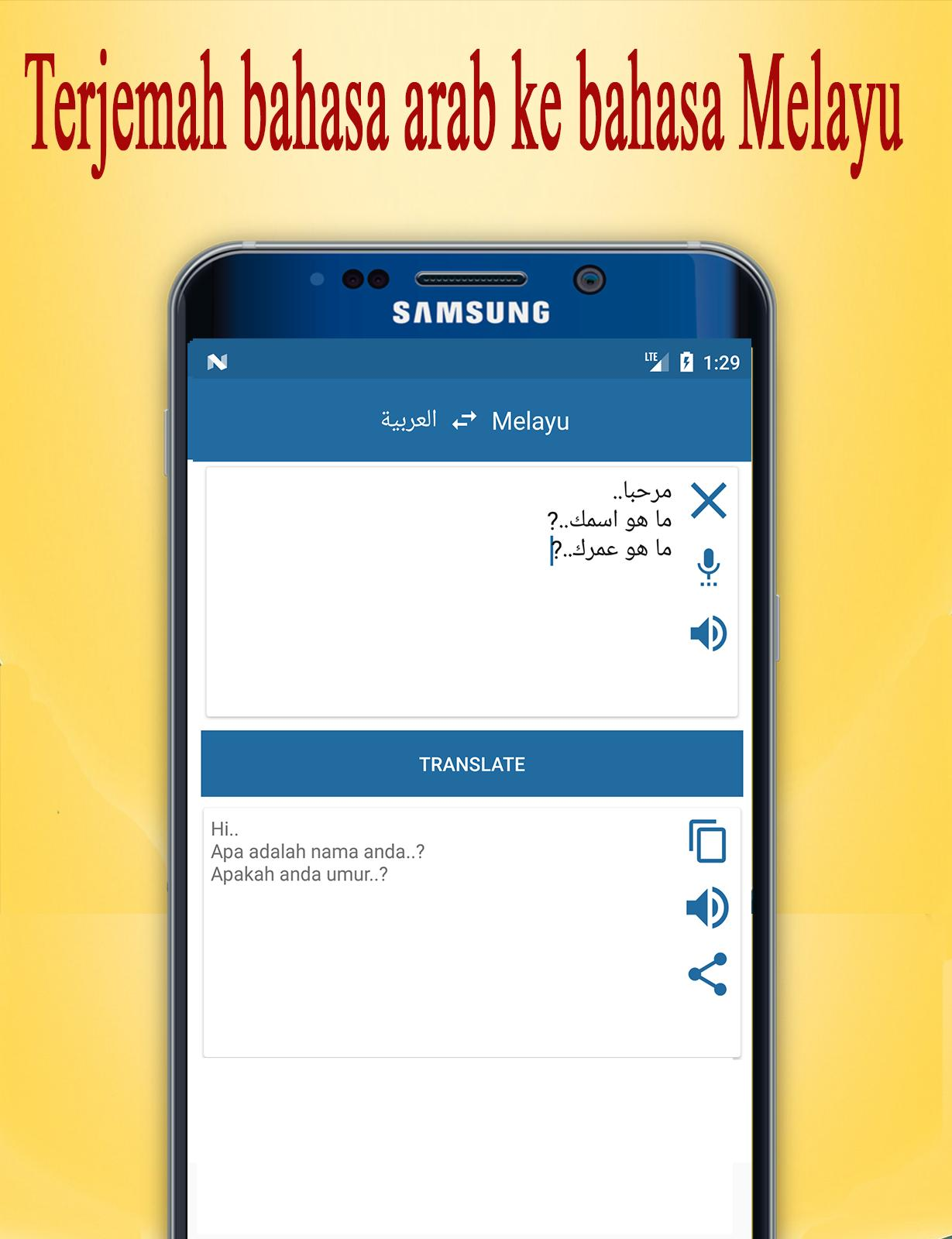 Arabic To Malay Translator For Android Apk Download