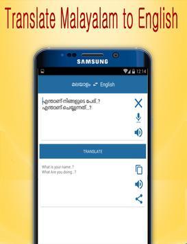 Malayalam to English Translator screenshot 1