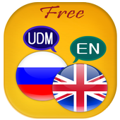 Udmurt to English Translator icon