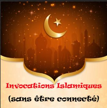 Invocations Islamiques poster
