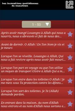 Invocations Islamiques screenshot 2