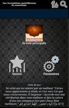 Invocations Islamiques screenshot 7