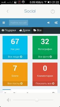 РАДИО МИР КРЕАТИВА screenshot 1