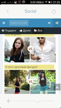 РАДИО МИР КРЕАТИВА screenshot 4