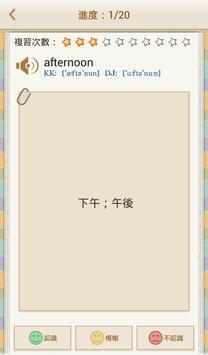 Dr.eye 推廣版 apk screenshot