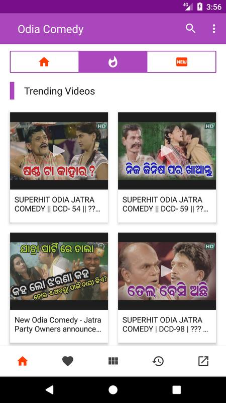 Odia Comedy Hd Video - ▷ ▷ PowerMall