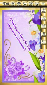 Flower Show Invitation Cards screenshot 11