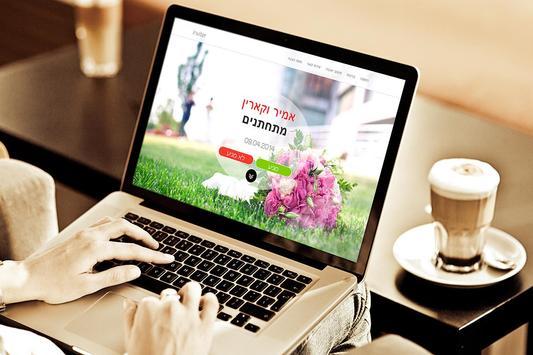 Inviter   הזמנות ואישורי הגעה לאירועים ומתחתנים apk screenshot