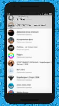 InVK mobile - old version screenshot 2