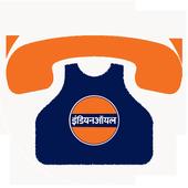 IOCL PhoneBook icon