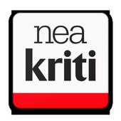 neakriti.gr icon