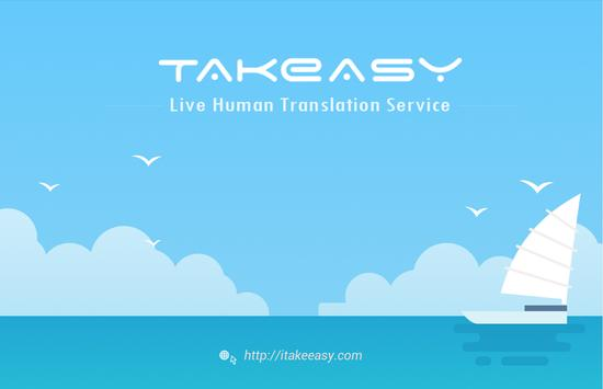 Takeasy Translator/Interpreter الملصق