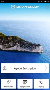 Ionian Group poster