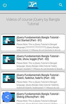 IT Courses screenshot 2
