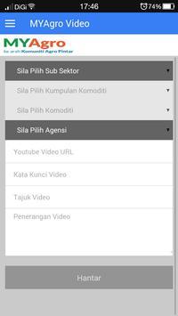 MYAgro Video screenshot 5