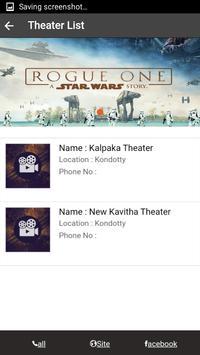 Kerala Theatre screenshot 11