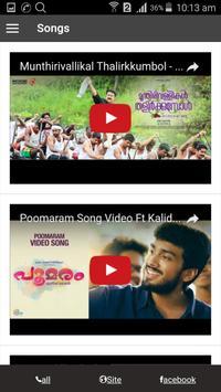 Kerala Theatre screenshot 15