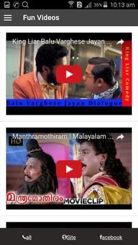 Kerala Theatre screenshot 22