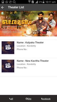 Kerala Theatre screenshot 2