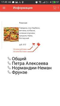 FoodHouse screenshot 1