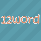 12word - Number to Word icon