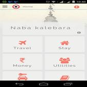 Puri 2015 icon