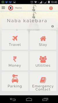 Puri 2015 screenshot 1