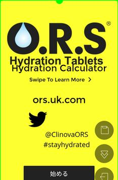 O.R.S. Hydration Calc Japan poster