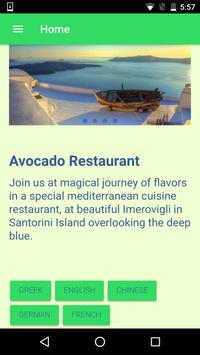 Avocado Restaurant screenshot 1