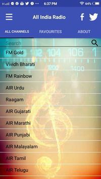 All India Radio screenshot 3