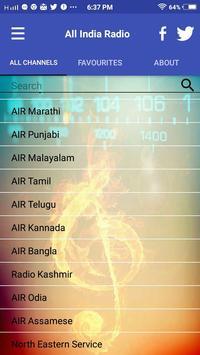 All India Radio screenshot 2