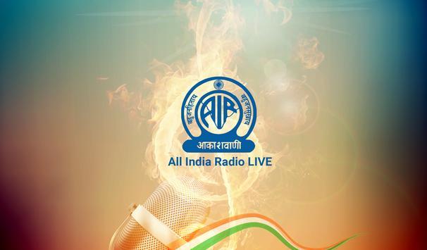 All India Radio screenshot 9