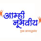 NMV Highschool Pune Alumni icon