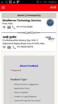 NMV Highschool Pune Alumni apk screenshot