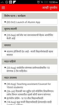 NMV Highschool Pune Alumni poster