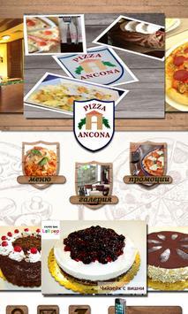 Ancona Pizza Sofia poster