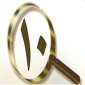 مفاتيح القران icon