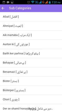 Islamiat: Teachings of Islam apk screenshot