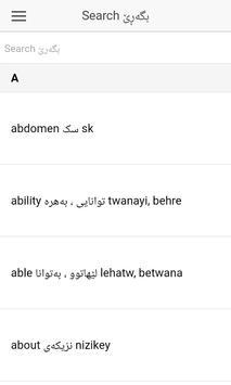 Basic Kurdish Words apk screenshot