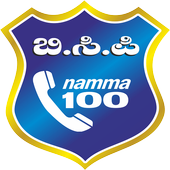 namma 100 App Bengaluru Police icon