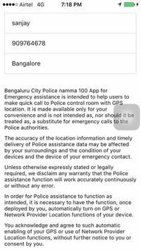 namma 100 App Bengaluru Police screenshot 1