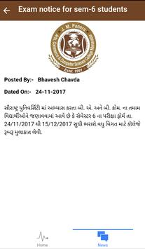 J M Panera Educational Institute screenshot 7