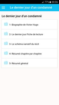 franaise 1er bac apk screenshot - Resume Cours Science Bac Math