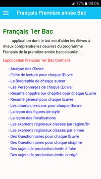 franaise 1er bac poster franaise 1er bac apk screenshot - Resume Cours Science Bac Math