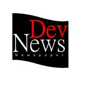 Dev News icon