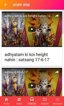 Geeta Gopal screenshot 1