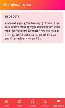 Geeta Gopal screenshot 4